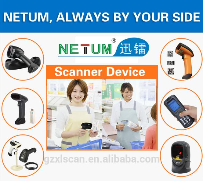 Outdoor Durable Waterproof 1 D Barcode Scanner NT-1208