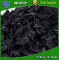 Adsorption Water treatment and purification apricot activated charcoal buy online for aquariums with certificate
