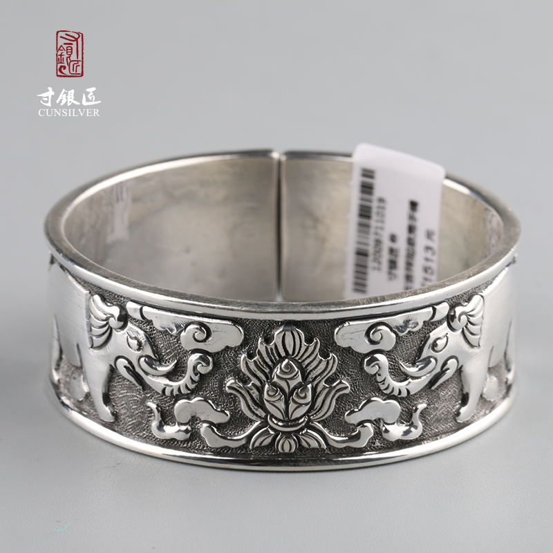 Customized Jewelrys Solid Sterling Silver With China Best Handcrafts Carved Elephant Pattern