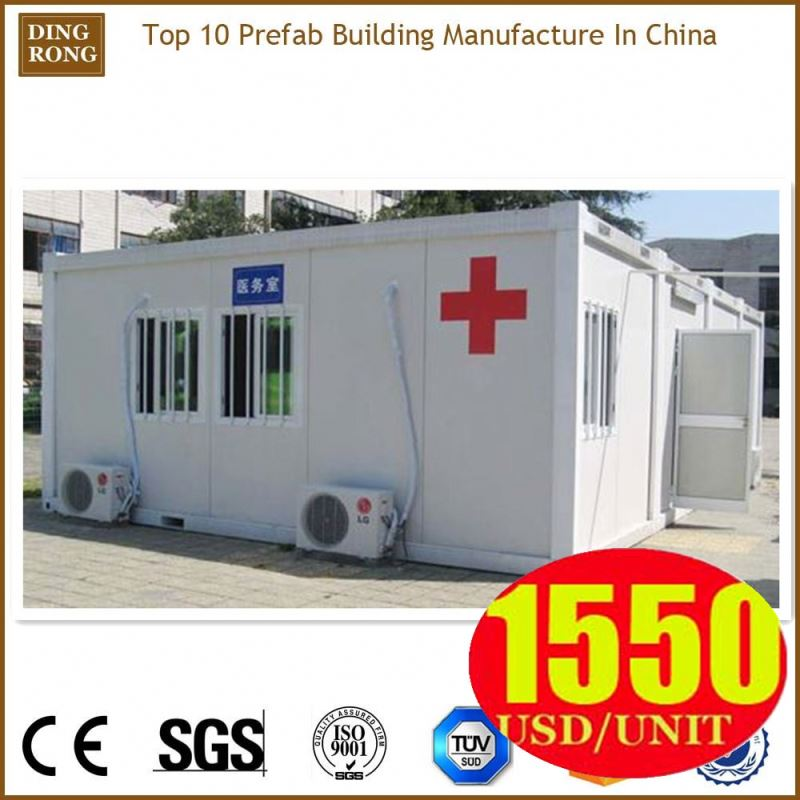 prefab container homes for sale in usa, container house hong kong