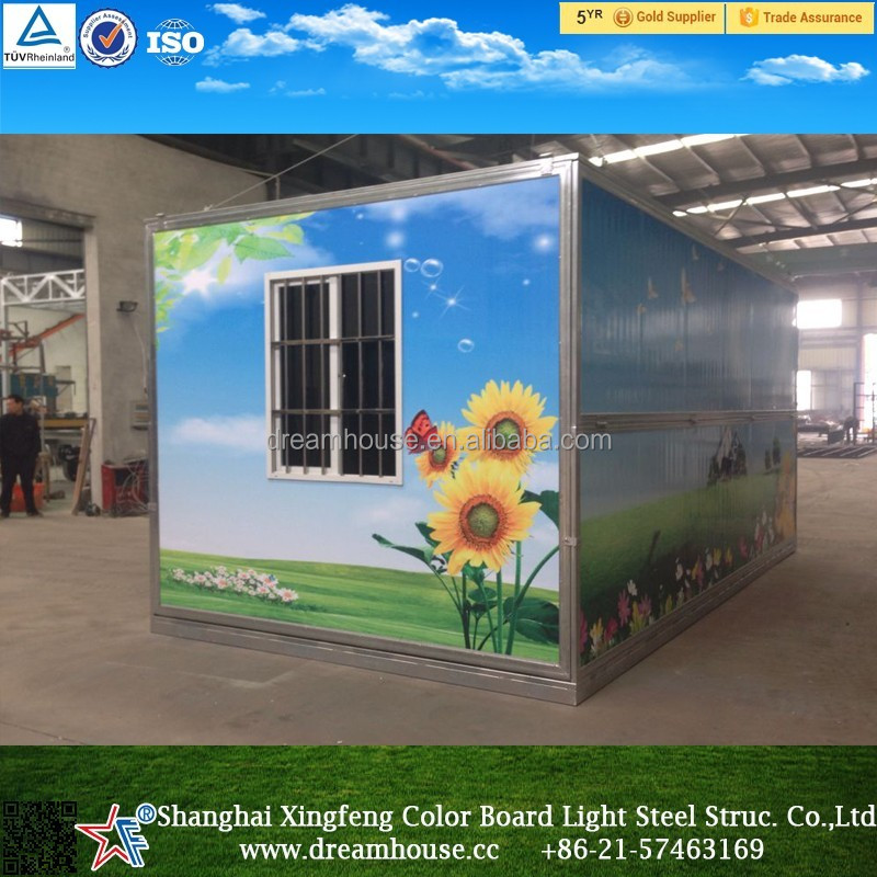 flat pack prefab container kit homes cabin shop/Easy folding container house steel house