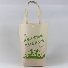 high quality cheap non woven euro a4 size chevron halloween tote bag