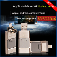 New 8GB 16GB 32GB 64GB USB Flash Drive U Disk OTG Memory Stick For iPhone and iPad for iPod and Android PC