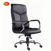 black leather office chair raw materials 311
