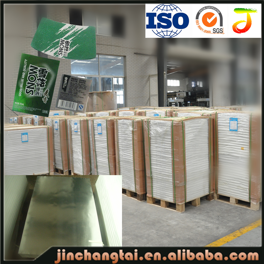 New arrival Supreme Quality pet metallized film coated paper