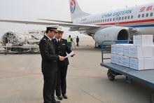 Cheap International Express Logistic Courier Services From China to Congo