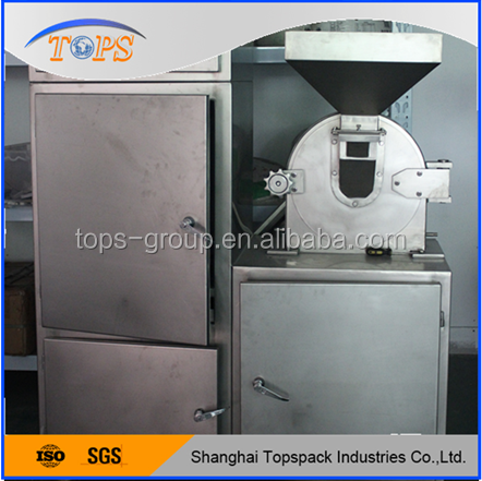 China high quality pulverizer mill