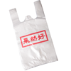 China Wholesale Biodegradable Apparel Cheap Printing