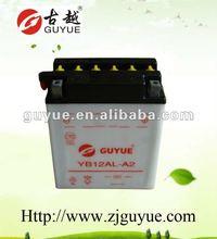 12v rechargeable motorcycle battery with high performance