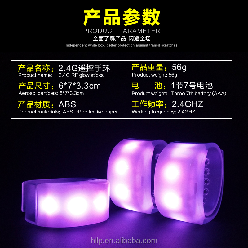 15 Colors Lighting Up Concert Flashing 2.4G Programmable Remote Controlled RFID LED Bracelet