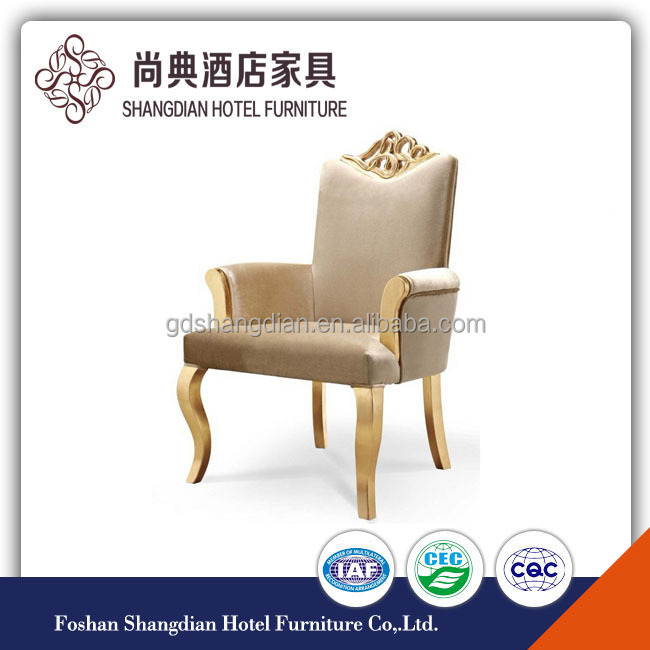 2016 new design modern solid wood <strong>ash</strong> dining chair leisure chair