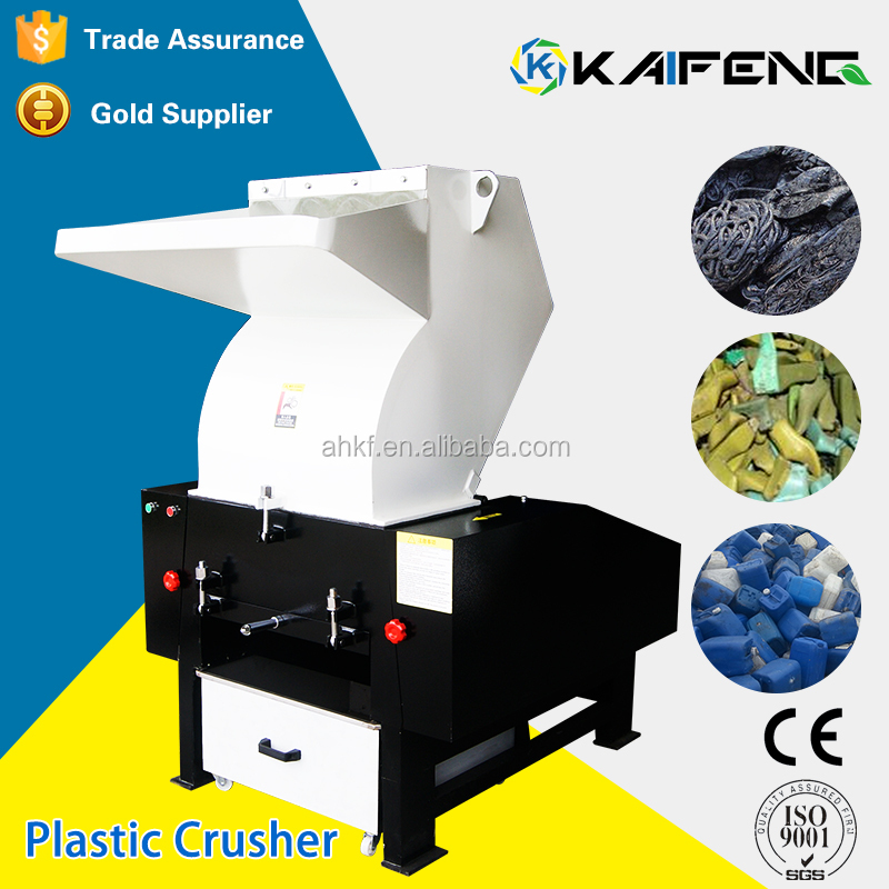 China SupplierPlastic Object PP PE PVC Film Bottle Grinder Crusher Complete Production Line