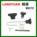 China 105cc 4.8kw MS070 chainsaw part - switch set