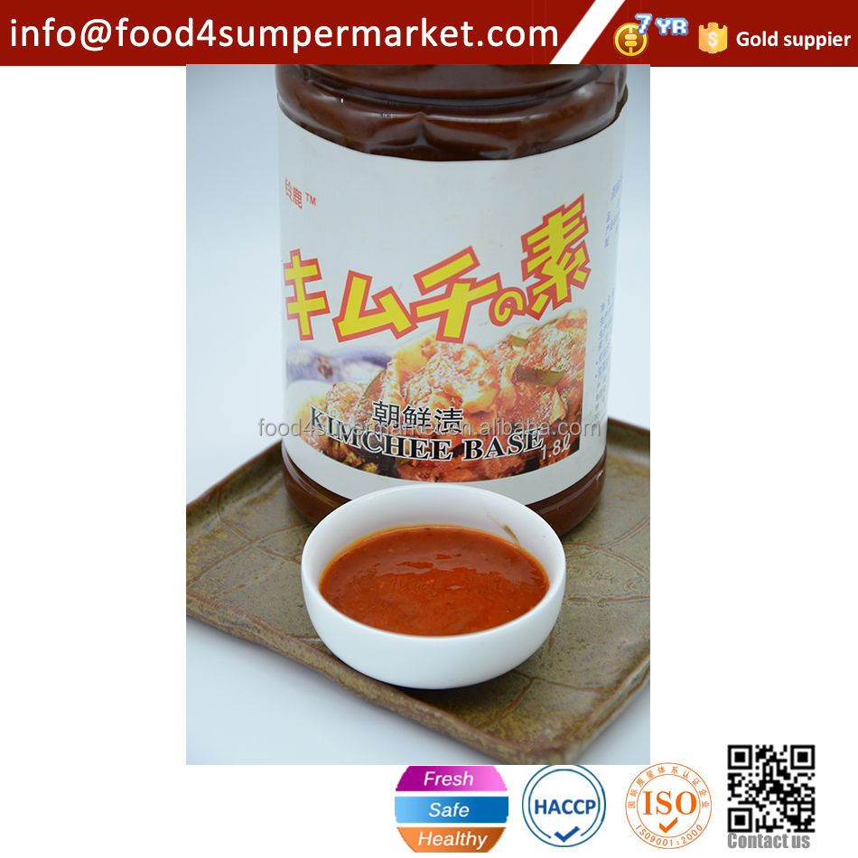 Convenient kimchee sauce with good bean kimchee sauce 1.8L