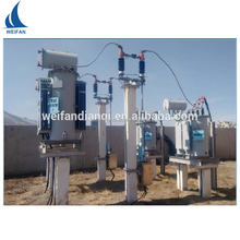 High Voltage Oil Immersed Transformer Nuetral Grounding Equipment, HV Dry Type Oil Immersed Arc Suppression Coil