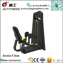 Adductor/ Inner Thigh Exercise Machine/ multi gym equipment