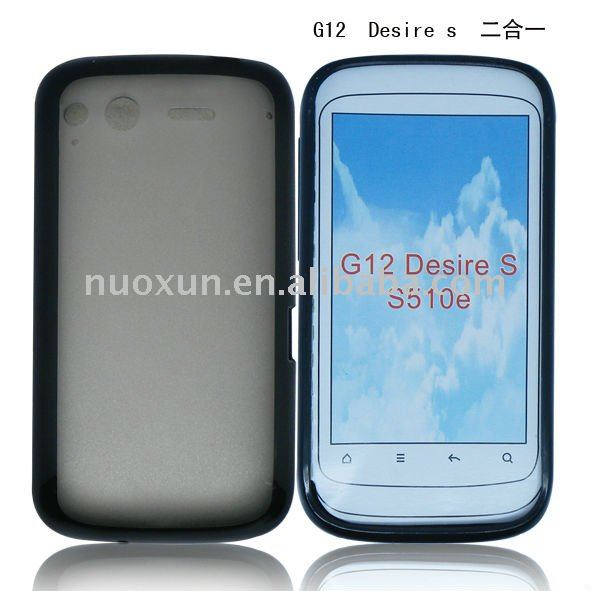 Manufacturer silicone phone case for HTC G12 Desire S/S510E