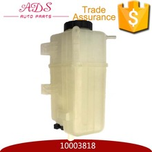 High quality auto parts car radiator tank for Roewe 750 OEM:10003818