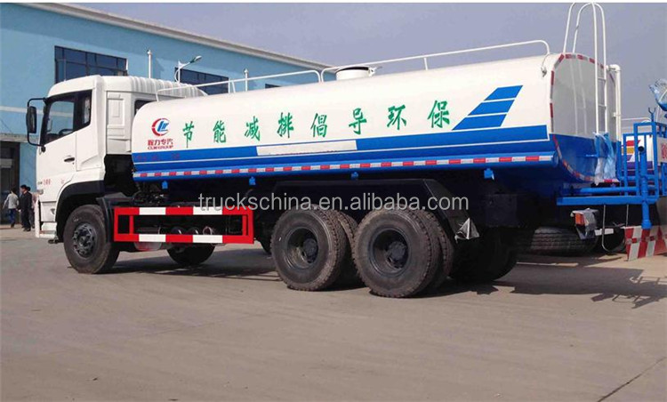 6X4 Dongfeng Brand 10000 liter truck mounted water tank