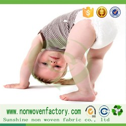 Sleepy baby diaper,factory for producing diapers,nonwoven fabric for baby