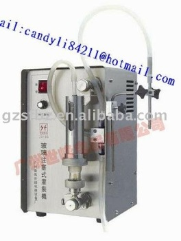 Glass injection liquid filling machine