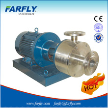 Shanghai FARFLY pipeline high shear homogenizer pump for cosmetic,agriculture