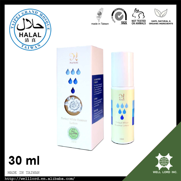 Best seller halal skin nature essence skin whitening beauty products