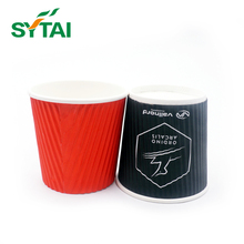 12oz white water-tight fancy custom disposable cheap diamond coffee cups