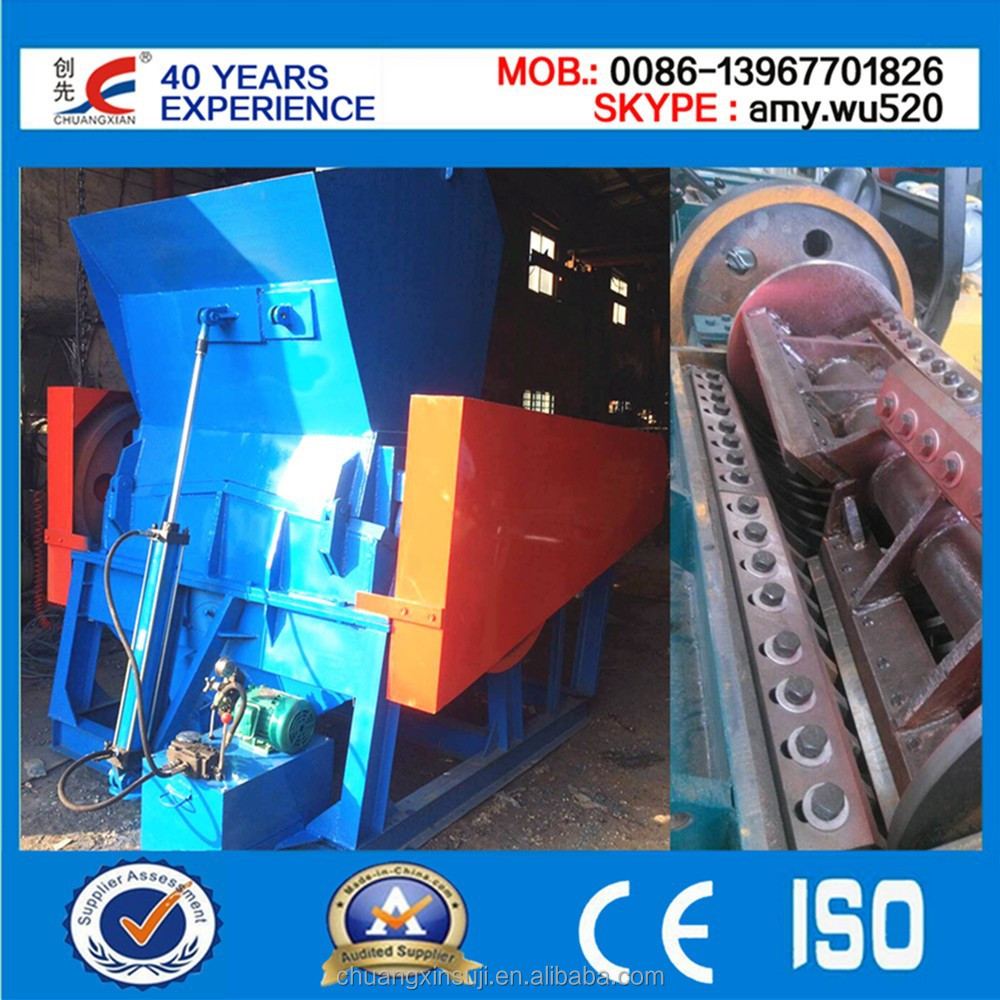 PLASTIC CRUSHER FOR PE FILM