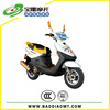 2015 Moped Street Bike Chinese Cheap 4 Stroke Engine Gas Scooters 80cc Motorcycles For Sale China Manufacture EPA DOT