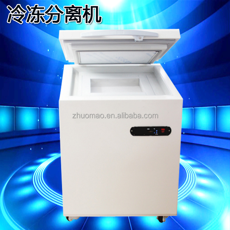 Latest Freeze Separator Machine for LCD Glass Removing TBK-948 Mobile Repair Tools