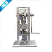 Single punch tablet press machine TDP-1.5 pill press machine / pill making / TABLET PRESSING, pill making