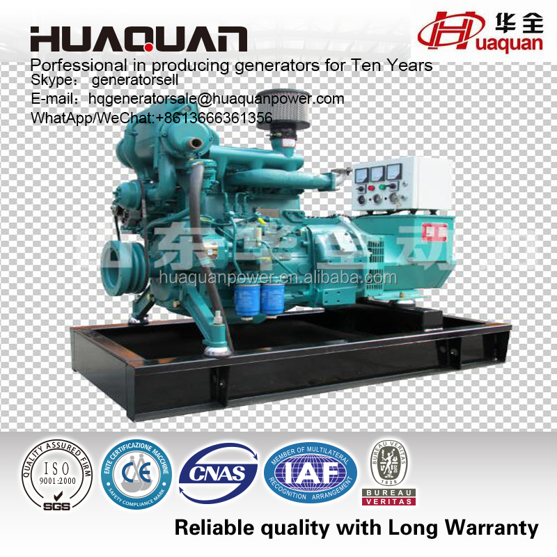 Sea fresh water exchange small marine diesel generator at factory price