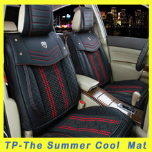 2015 The Latest Car Seat Cushion Of The Four Seasons All Skin Ice Silk Joining Together Black Beige Brown General Model