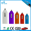 Mini colorful car charger usb charger with factory price