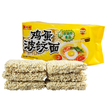 Delicious quick cooking instant egg noodle
