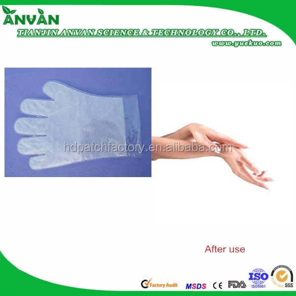2015 new product with CE FDA ISO hand masking film MSDS