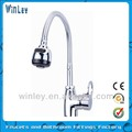 Single Lever Wash Basin Water Mixer (WF3010B-1)