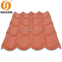 pvc pipe chinagalvanized corrugated steel metal roofing corrugated plastic roofing sheets