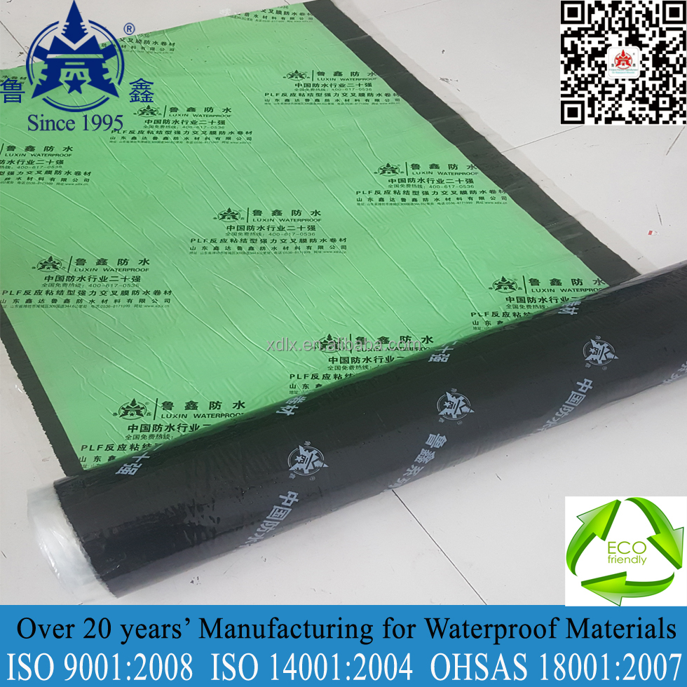 Best quality self adhesive modified bitumen rubber roofing waterproof membrane