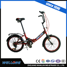 20 inch full suspension MTB children bicycle mountain bike