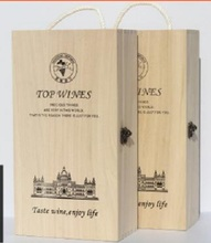 Handmade Two Bottle Wooden Wine Boxes Wood With Sliding Lid