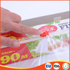 Household good sticky food grade PE cling film with slide cutter