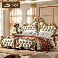 313# Luxury bedroom fancy shunde furniture carved pattern solid wooden high quality leather baroque royal luxury leather bed