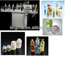 Lingma factory supply fully automatic sleeve labeling machine of label sticker