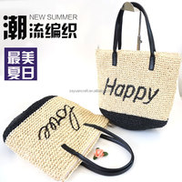 fashion summer natural straw beach bag tote straw bag for women