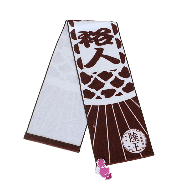 100% cotton custom printed fitness sports gym towel