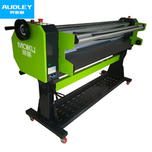 World best selling products paper roll sheet stationery semi automatic flute laminating machine