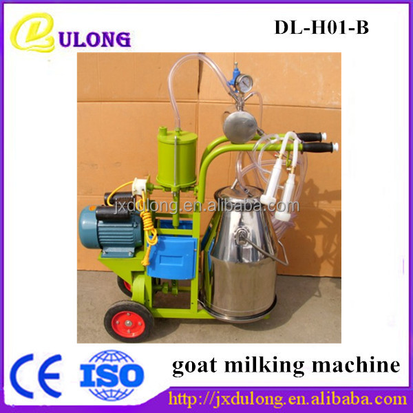 used goat machine for sale