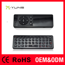 <X-YUNS>X-4 Support Android,OS,Linux,Wins8 for the Remote Control the Smart All in one Air Mouse 2.4GHz